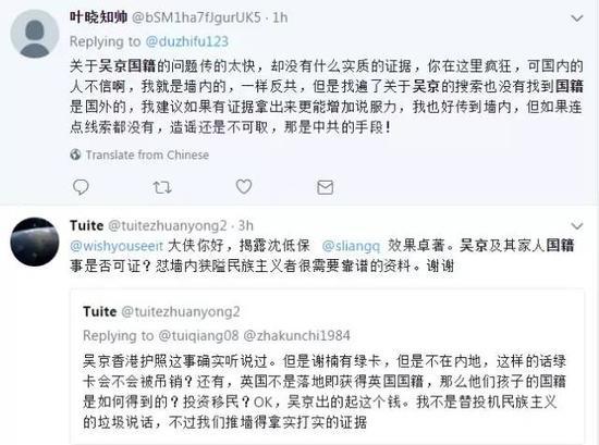 ▲图为之前网上争光吴京的贴文