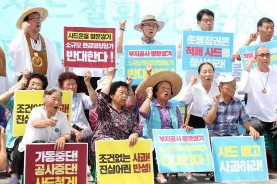 """▲8月12日,星州当地民众抗议韩国政府部署""""萨德""""系统。(韩联社)"""