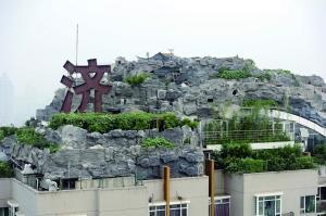 """2013年,人济山庄""""最牛违建""""开始拆除作业。 资料图"""