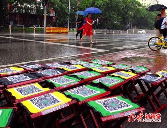 北京晚报 图