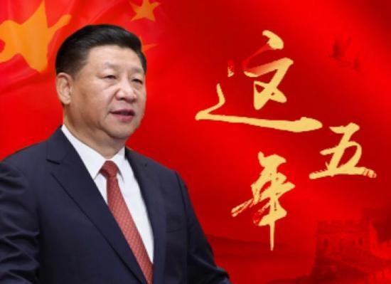从站起来到强起来:中国共产党引领伟大再起
