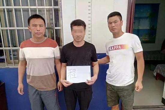 弋阳县公安局在浙江余姚将涉嫌故意杀人的程某抓捕归案。微信公号弋阳公安在线 图