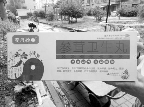 台湾27岁童颜巨乳女神,360度大变脸后竟然撞脸张子萱!