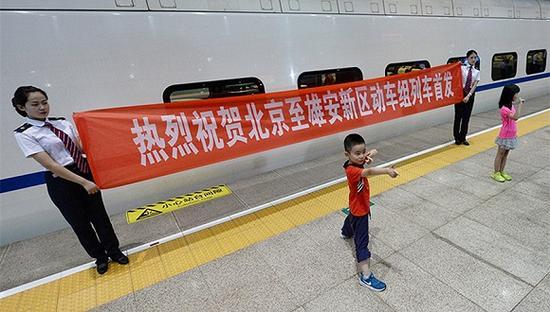 7月6日,北京至雄安新区初次有了直通动车。图片泉源:视觉中国