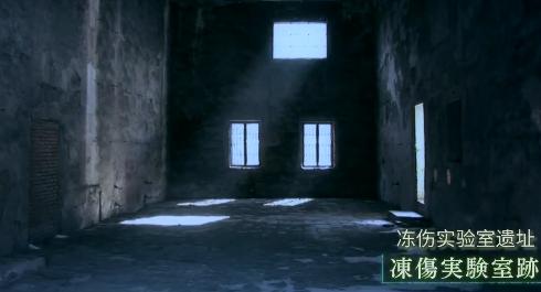731部队活体实验:零下20℃室外吹风扇 手指冻