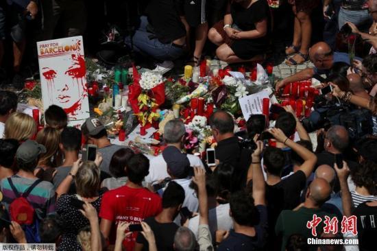 外媒:西班牙2起汽车撞人袭击或出自一团伙之手