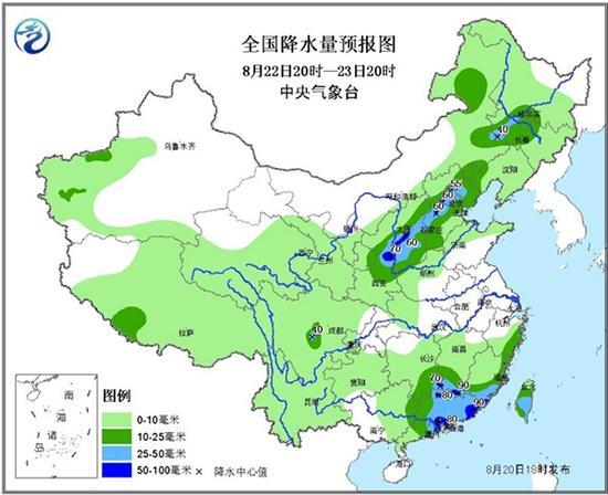 天下降水量预告图(8月22日20时-23日20时)。