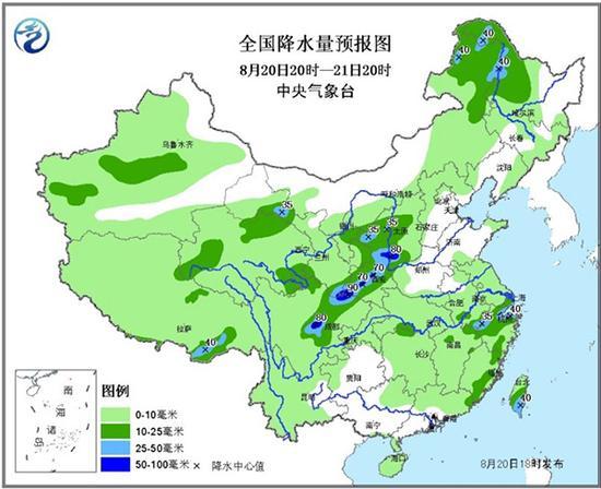 天下降水量预告图(8月20日20时-21日20时)。 本文图均为 中央气象台 图
