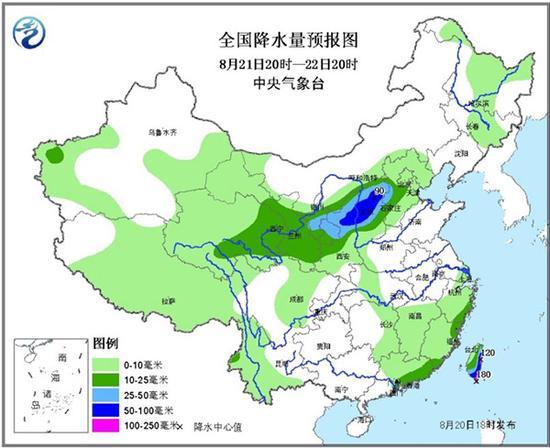 天下降水量预告图(8月21日20时-22日20时)。