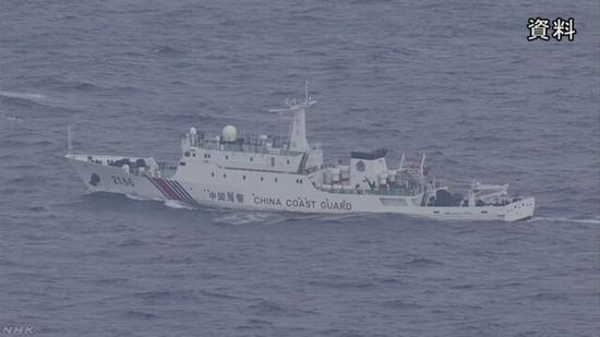 日本海上保安厅拍摄到的中国海警船 图源:日本NHK新闻