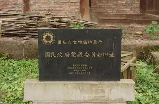 北洋政府时期,由于内部势力混战频仍,对于蒙藏事务难以顾及。1924年,外蒙古独立。
