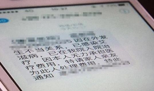 校园贷套牢大学生 母亲被催债:你儿子得艾滋