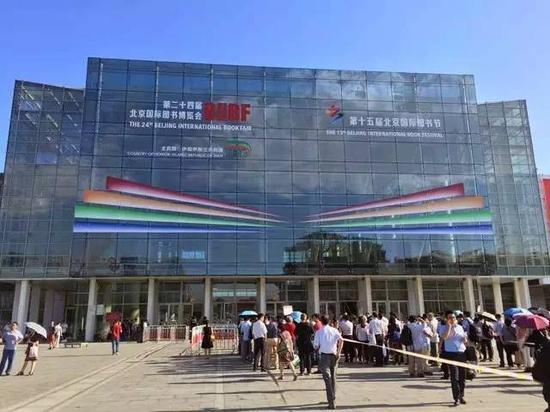 签约仪式在规模宏大的第24届北京国际图书博览会上成功举办 徐申摄影