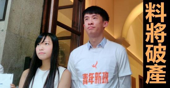 终极败诉梁颂恒失望,难负担讼费料将破产。(图源:香港头条日报)