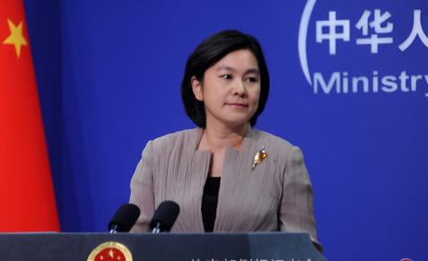 外交部:日本单边制裁给中日关系改善制造新障碍