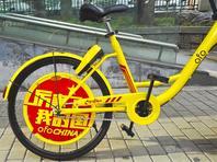 """北京推出""""厉害了我的国""""定制版单车"""