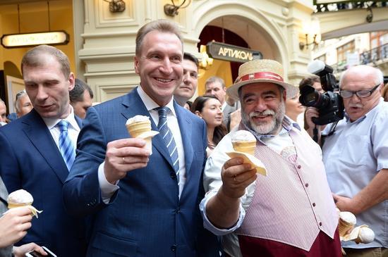 俄罗斯街头售卖的冰淇淋