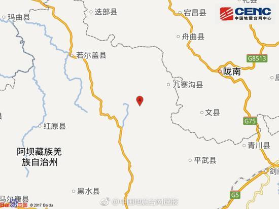 四川阿坝州九寨沟县附近发生3.4级左右地震