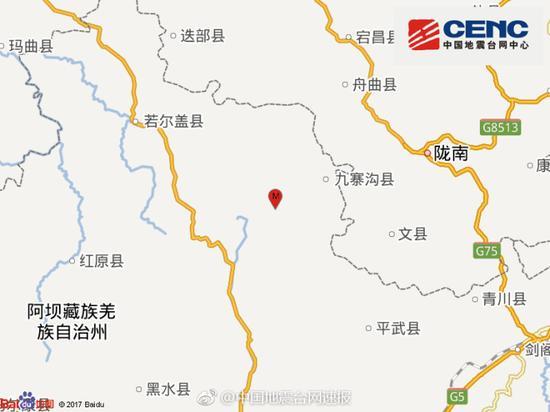 四川九寨沟县发生3.3级地震 震源深度22千米
