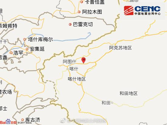新疆阿图什市发生3.2级地震 震源深度7千米
