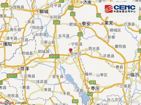 山东济宁兖州市发生3.6级地震 震源深度18千米
