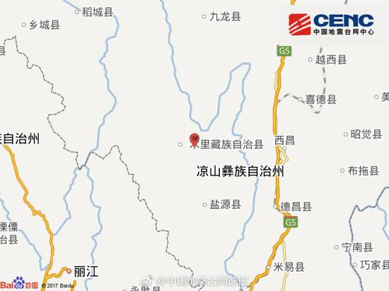 四川木里县发生4.4级地震 震源深度13千米