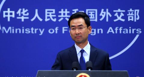 外交部:望各方全面完整执行安理会对朝制裁决议