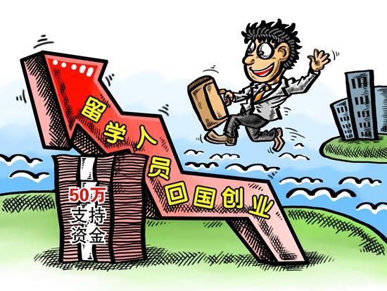马云:双11我们不赚钱刘强东:花钱不应享受假货