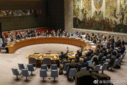 联合国安理会通过对朝鲜再次核试验制裁决议
