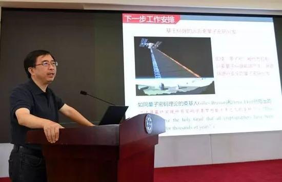 """中国科学院日前宣布,""""墨子号""""量子科学实验卫星用1年时间提前实现了既定2年完成的科学目标,标志着我国在量子通信领域的研究在国际上达到全面领先的优势地位。图为潘建伟教授8月4日在发布会上介绍有关情况。"""