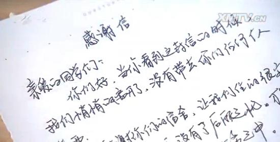 暖心!金砖援厦官兵撤离前 留下一封封感谢信