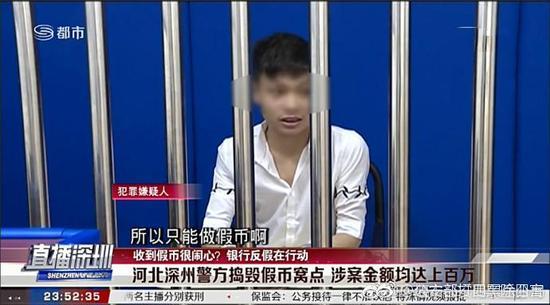 据警方初步核实,两名嫌疑人涉案金额约两百万元,是深圳警方近年来破获最大的一起制造假币案。目前两名嫌疑人已被依法刑事拘留。