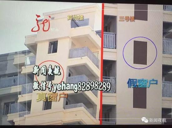 市民买新房发现窗户是画的 开发商:特意设计的
