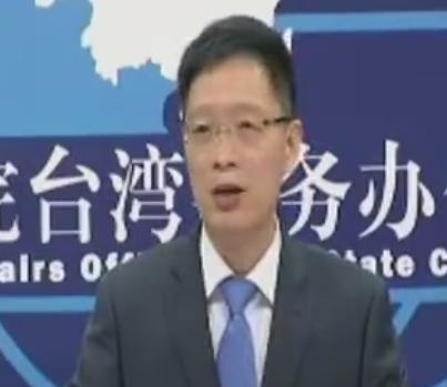 """国台办回应""""台湾删减文言文方案"""":不要只会说蓝瘦"""