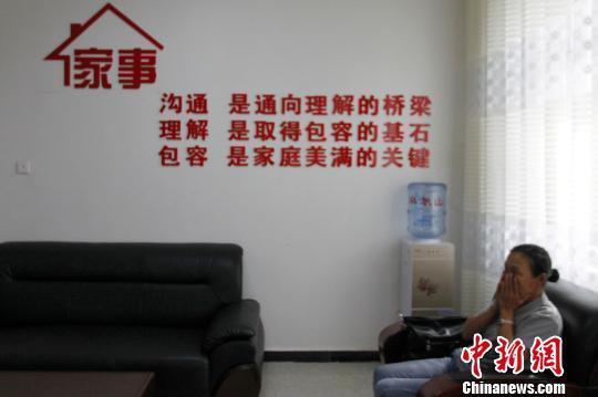 北京第一中院发布家事审判白皮书 统一裁判尺度