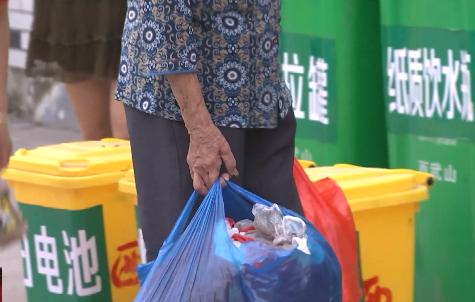 桐庐县垃圾分类