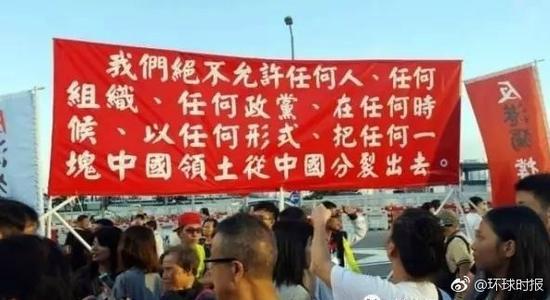香港十所大学齐发联合声明:不支持 港独 |港独|