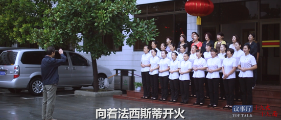 每天早晨7:20分,南街村宾馆全体员工集队唱红歌