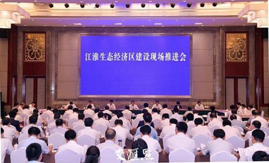 9月15日,江苏江淮生态经济区建设现场推进会现场。 交汇点 图