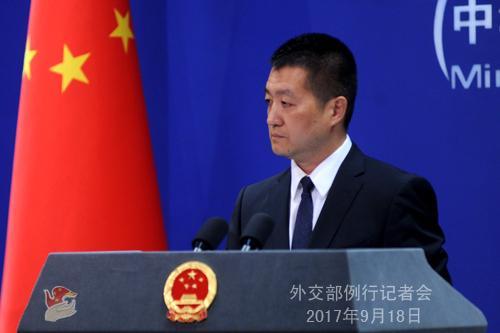 一名日本人涉嫌从事对华间谍活动被捕 中方回应