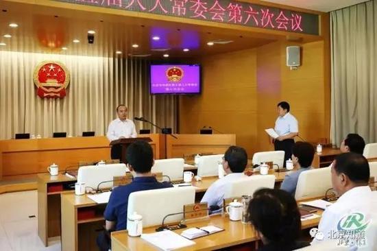 """卢宇国同志作亮相讲话。图片来自""""北京·怀柔""""官网"""