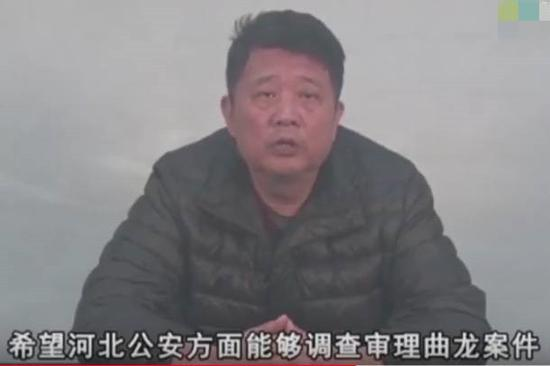 ▲原国家宁静部副部长马建。视频截图