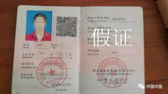已通过状师推行执法法式,依法追究执法责任,并向北京市公安局就涉嫌经济诈骗报案。