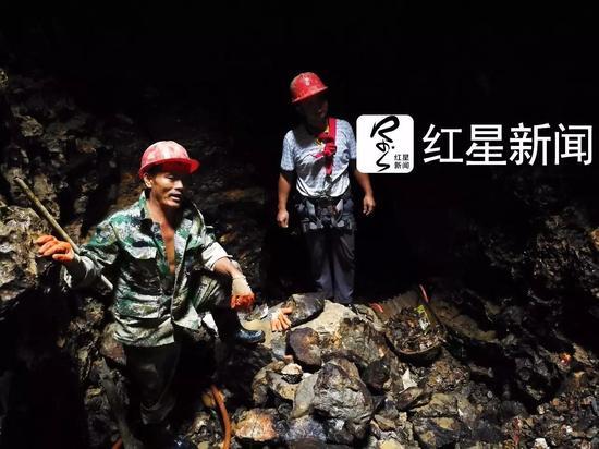 ▲村民在井下挖掘 图片泉源:红星新闻