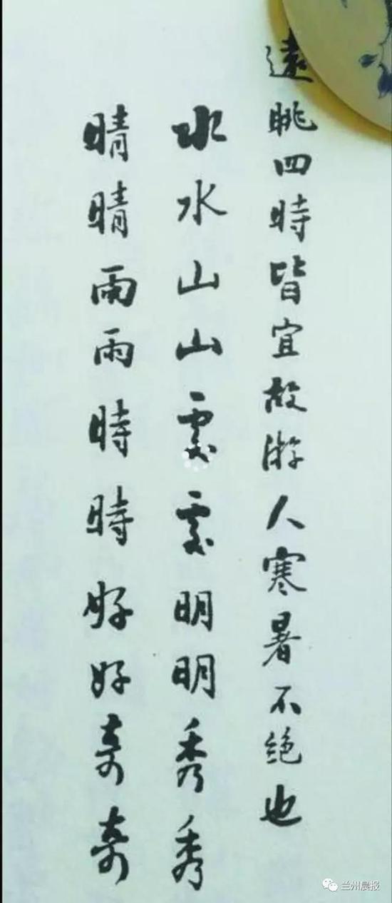 """黄文中手书""""西湖天下景""""联原迹之一。 黄国梅供图"""