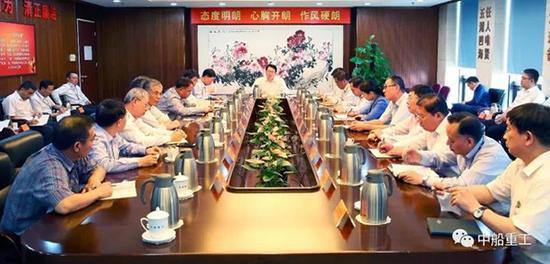 9月27日,中船重工召开党组扩大会,欢迎李佳颖到任集团公司党组成员、纪检组长,党组书记、董事长胡问鸣主持会议。