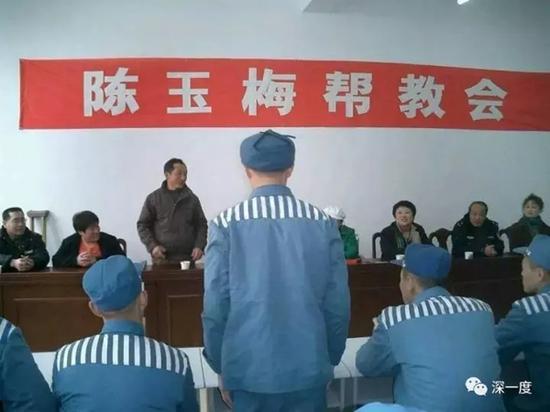 陈玉梅的帮教在监狱很受欢迎。