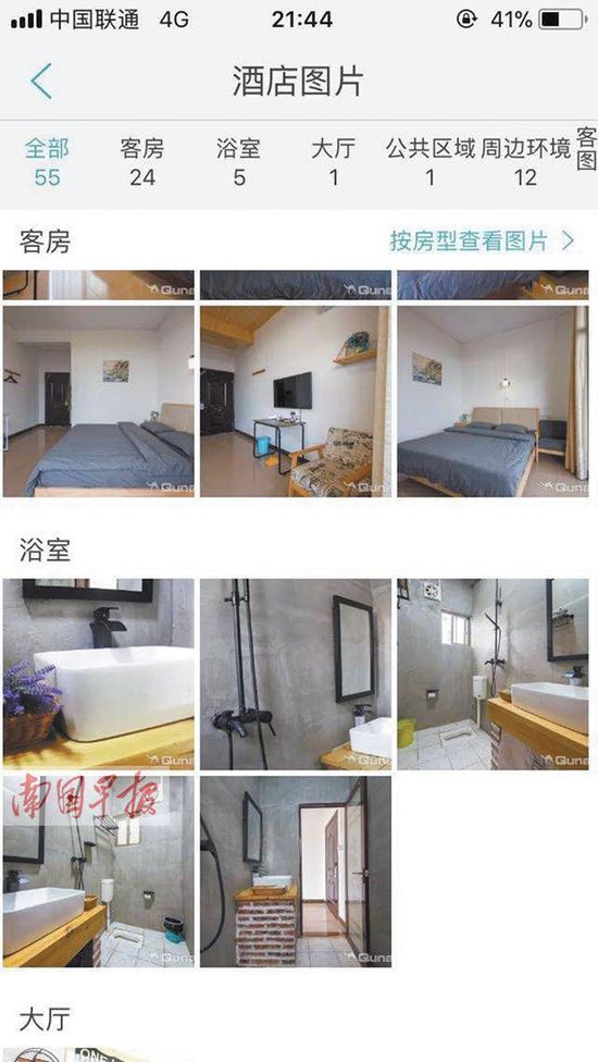 网上宣传的酒店图片。