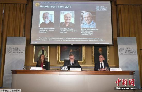 10月4日消息,2017年诺贝尔化学奖颁给三位科学家,表彰他们发展了冷冻电子显微镜技术,以很高的分辨率确定了溶液里的生物分子的结构。