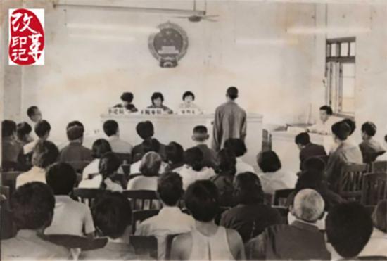 存于作者工作单位里的庭审档案老照片。